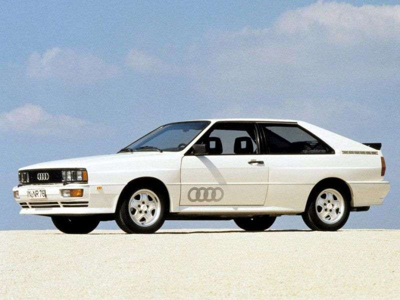 Audi Quattro 85 Coupe 2.2 Turbo MT (1987–1989)