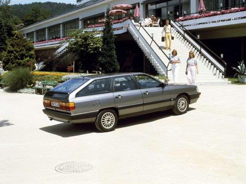 Audi 200 44.44Q kombi 2.2 Quattro MT (1986 1989)