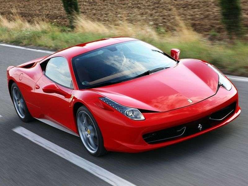 Ferrari 458 1st generation Italia Coupe 4.5 AMT Basic (2009 – present)