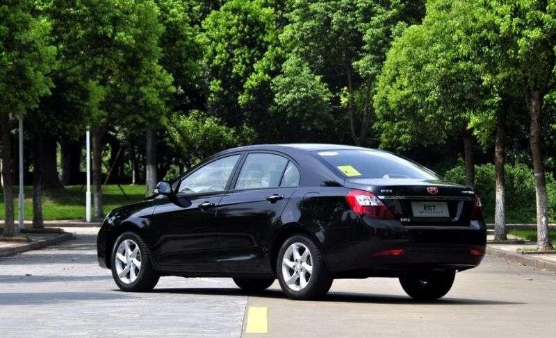 Geely Emgrand 1st generation sedan 1.8 MT Comfort (2010 – n.)
