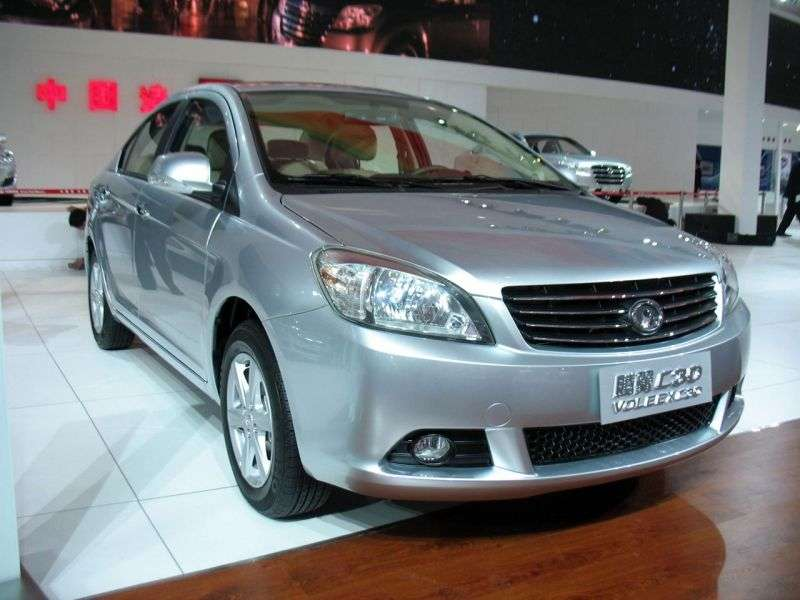 Great Wall Voleex C30 1st generation sedan 1.5 CVT Super Luxe (2010 – n.)