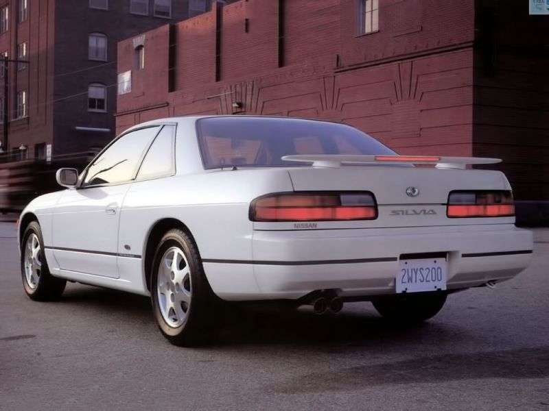 Nissan Silvia S13 Coupe 2.0 AT (1988–1994)
