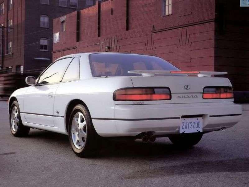 Nissan Silvia S13 Coupe 2.4 MT (1988–1994)