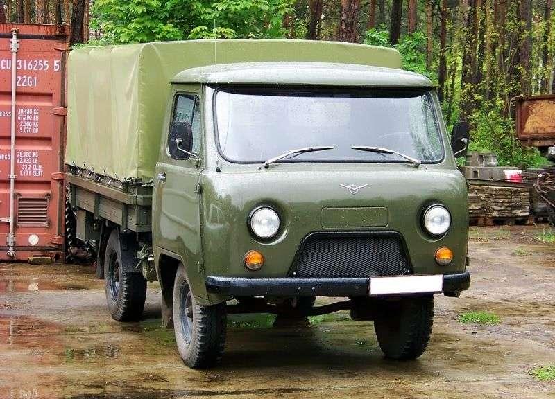 UAZ 452 2nd generation 3303 board 2 bit. 2.9 MT (1996–2009)