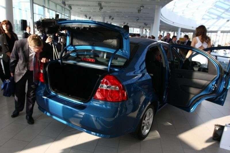 ZAZ Vida 1st generation sedan 1.5 MT SX (2012) (2012 – current century)
